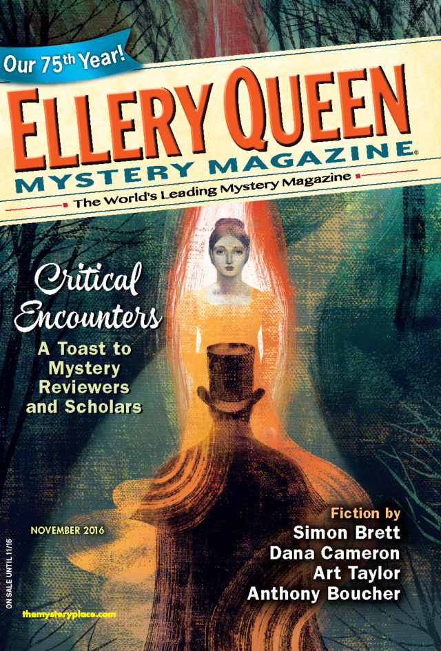 EQMN16-Cover